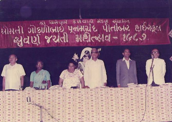 Dignitaries at Golden Jubilee Celebration