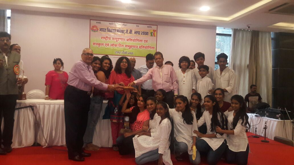 BHARAT VIKAS PARISHAD - SANSKRIT GROUP SINGING COMPETITION